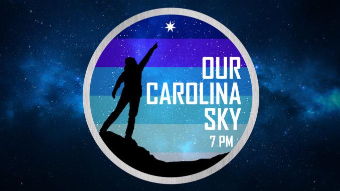 Our Carolina Sky at the Schiele Museum